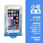 DiCAPac รุ่น WP-C20i สีฟ้า
