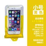 DiCAPac รุ่น WP-C20i สีเหลือง