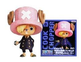 Cook Chopper ของแท้ JP แมวทอง - Banpresto Pirate Aim [โมเดลวันพีช]