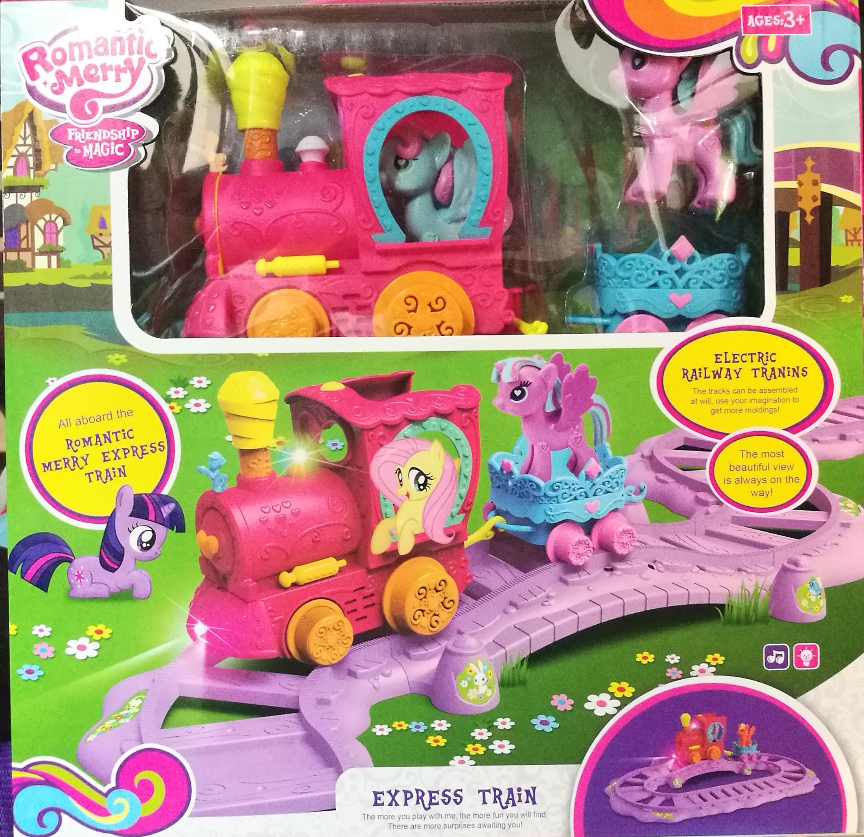 รางรถไฟม้าน้อย Romantic horse ส่งฟรีพัสดุไปรษณีย์