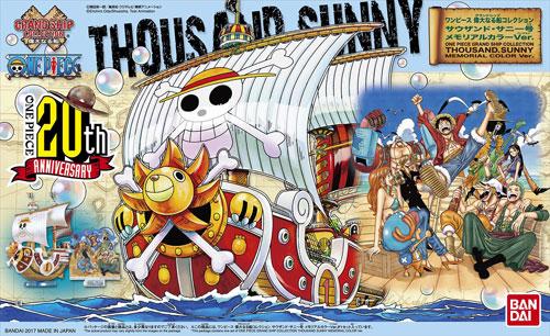 Thousand Sunny Ver. Memorial Color ของแท้ JP แมวทอง - Bandai Grand Ship Collection [โมเดลเรือวันพีช]