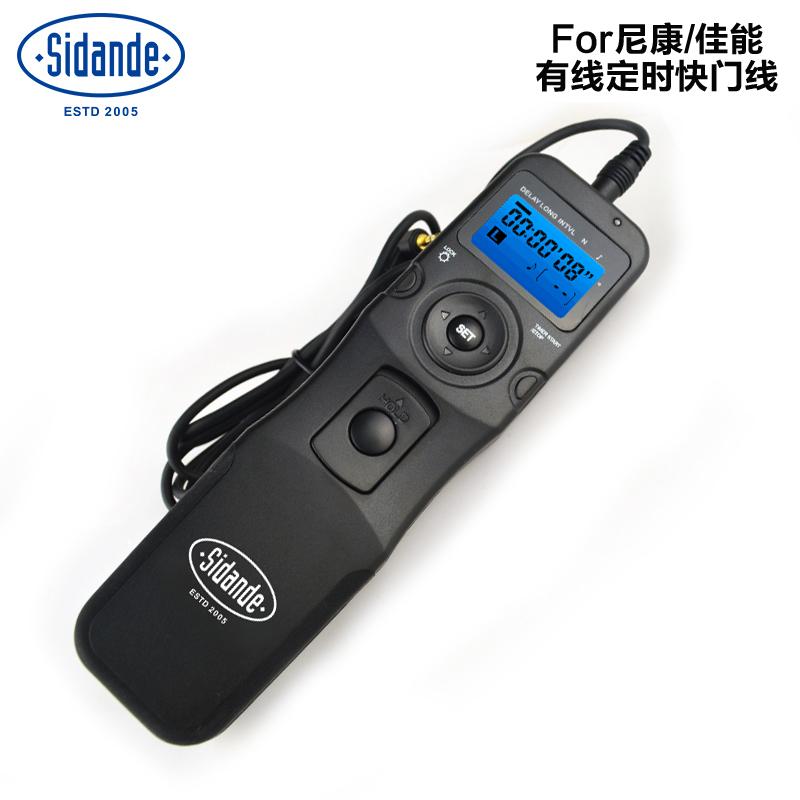 สายลั่นชัตเตอร์แบบกำหนดเวลา (LCD timing shutter remote control) for Nikon D3300, D5100, D7100, D710, D810