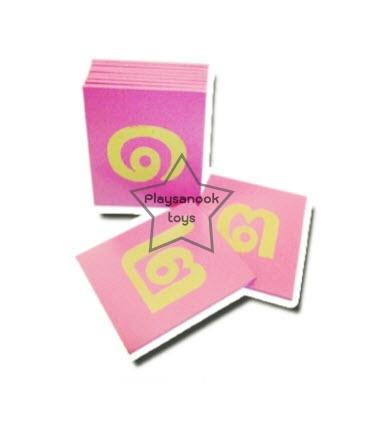 TY-1228-2 บัตรตัวเลขกระดาษทรายอารบิค