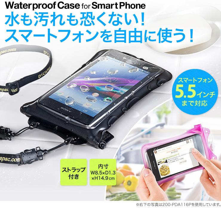 ซองกันน้ำ DiCAPac สำหรับมือถือ/สมาร์ทโฟน รุ่น WP-C10i, WP-C20i, WP-C2 - Waterproof Case for Smartphones up to 5.7 Inches