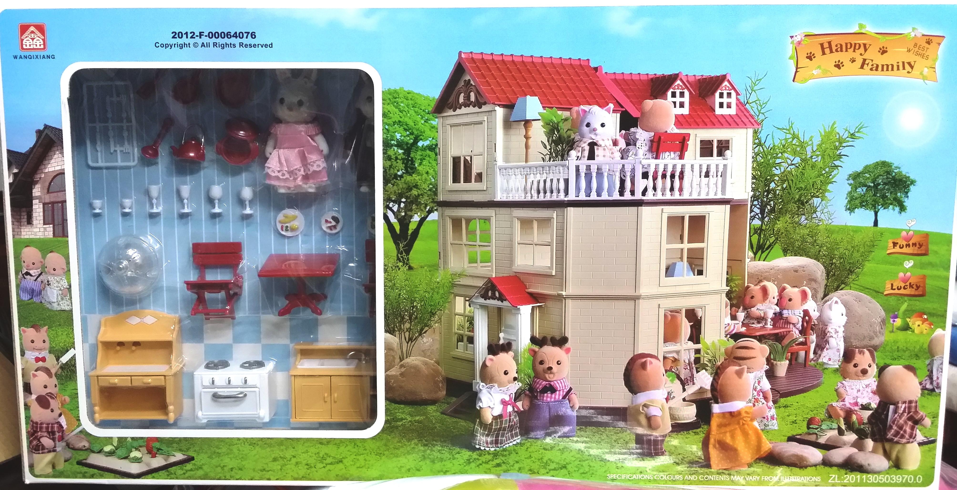 บ้านกระต่ายHappy Family 3 ส่งฟรี
