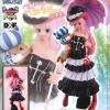 Perhona ของแท้ JP แมวทอง - Grandline Lady Banpresto DXF [โมเดลวันพีช]