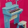 ชุดเปียโนพร้อมไมค์ ชาร์ทไฟบ้านได้ Electronic Organ ส่งฟรีพัสดุไปรษณีย์(PB) ***สีฟ้าเท่านั้น***