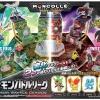 Pokemon Battle League ของแท้ JP - Takara Tomy [ของเล่นโปเกมอน] (ฉาก + โปเกมอน 4 ตัว)