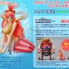 Shirahoshi ของแท้ JP แมวทอง - 1/144 World Scale Bandai [โมเดลวันพีช]