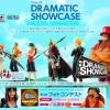 Enies Lobby Dramatic Set ของแท้ JP แมวทอง - Dramatic Showcase Banpresto [โมเดลวันพีช] (8 ตัว)