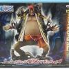 Blackbeard ของแท้ JP แมวทอง - Super Effect Banpresto [โมเดลวันพีช]