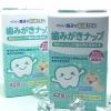 ผ้าเช็ดฟัน และ เหงือก พีเจ้นท์ ของแท้ 100% นำเข้าจากญี่ปุ่น ใช้เช็ดฟันหลังจากรับประทานอาหาร หรือ หลังดื่มนม เพื่อลดการหมกหมมของเศษอาหารที่อาจก่อให้เกิดฟันผุ โดยเฉพาะเวลาเด็กๆทานนมแล้วหลับไป คุณแม่สามารถนำผ้านี้มาขัดถูฟันให้น้องได้ค่ะ