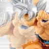 Goku Ultra Instinct ของแท้ JP แมวทอง - BWFC Banpresto [โมเดลดราก้อนบอล]
