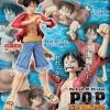 Luffy ของแท้ JP แมวทอง - POP Megahouse [โมเดลวันพีช]