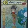 Zoro Key ของแท้ JP แมวทอง (พวงกุญแจวันพีช)
