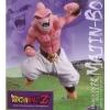 Majin Boo ของแท้ JP แมวทอง - Fighting Combination Banpresto [โมเดลดราก้อนบอล]