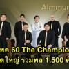 TheChampionX