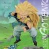 Gotenkusu ของแท้ JP แมวทอง - Fighting Combination Banpresto [โมเดลดราก้อนบอล]
