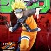 Naruto ของแท้ JP - 50TH Jump Anniversary Banpresto [โมเดลนารุโตะ]