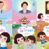 PBP-207 หนังสือชุดรักพ่อ-คำสอนพ่อ(ปกอ่อน) 1 ชุดมี 6 เล่ม