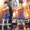 Luffy Ver. 3D2Y ของแท้ JP แมวทอง - Super Styling Bandai [โมเดลวันพีช]
