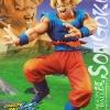 Goku ของแท้ JP แมวทอง - Fighting Combination Banpresto [โมเดลดราก้อนบอล]