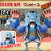 Franky Halloween ของแท้ JP แมวทอง - WCF Mega Banpresto [โมเดลวันพีช]