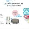 Ailada Special Price Set F : Secrets Light Powder 1 + Flawess Foundation 1 จำนวนจำกัด เพียง 500 ชุดเท่านั้น!!! หมดเขต 30 เม.ย.ุ60 หรือจนกว่าของจะหมด