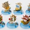 One Piece Mini Ship ของแท้ JP แมวทอง - Banpresto [โมเดลวันพีช] (6 ลำ)