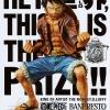 Luffy ของแท้ JP แมวทอง - King of Artist Banpresto [โมเดลวันพีช] (Rare)