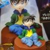 Conan ของแท้ JP - Detective Conan Jamma [โมเดลโคนัน] (Rare)