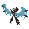 Necrozma Dawn Wings ของแท้ JP - Takara Tomy Moncolle EX [โมเดลโปเกมอน]