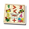 TY-2002 เกมพื้นฐานหัดคิด