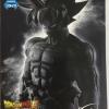 Goku Ultra Instinct Ver. Dark Color ของแท้ JP แมวทอง - Grandista Banpresto [โมเดลดราก้อนบอล]