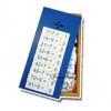 TY-1237 คณิตศาสตร์หาร ( ÷ )