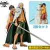 Luffy & Rayleigh ของแท้ JP แมวทอง - Ichiban Kuji Banpresto [โมเดลวันพีช] (Rare) 2 ตัว