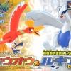 Lugia & Ho-Oh (แบบประกอบ) ของแท้ JP - Bandai [โมเดลโปเกมอน] (2 ตัว)
