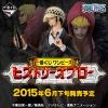 Law History ของแท้ JP แมวทอง - Ichiban Kuji Banpresto [โมเดลวันพีช] (Rare)