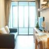 ให้เช่า ไอดีโอ คิว จุฬา-สามย่าน,(Ideo Q Chula-Samyan )ใกล้ MRT สามย่าน ห้องสวย พร้อมเข้าอยู่