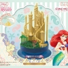 Little Mermaid Castle - Bandai [ปราสาท Disney]