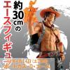 Ace ของแท้ JP แมวทอง - Ichiban Kuji Banpresto [โมเดลวันพีช]