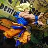 Goku Super Saiyan ของแท้ JP แมวทอง - BWFC Banpresto [โมเดลดราก้อนบอล]