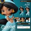 Jasmine ของแท้ JP - Q Posket Disney - NormalColor [โมเดล Disney]