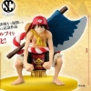 Luffy Film Gold ของแท้ JP แมวทอง - Banpresto Scultures Big Special [โมเดลวันพีช]