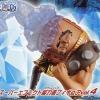 Jozu ของแท้ JP แมวทอง - Super Effect Banpresto [โมเดลวันพีช]