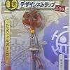 Law's Sword Key ของแท้ JP แมวทอง (พวงกุญแจวันพีช)