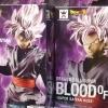 Goku Black Rose ของแท้ JP แมวทอง - Blood of Saiyans Banpresto [โมเดลดราก้อนบอล]