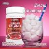 usway Sugar balance♨♨ ตัวช่วยรักษาสมดุล น้ำตาลในเลือด มาเพิ่ม ลดน้ำตาลในเลือด รักษาสมดุลย์ภายใน