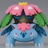 Mega Venusuar ของแท้ JP - Takara Tomy Moncolle EX [โมเดลโปเกมอน] (เมก้าฟูชิกาบานะ)