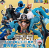 Straw Hat Pirates Set 20TH ของแท้ JP แมวทอง - Ichiban Kuji Banpresto [โมเดลวันพีช] (Rare) 9 ตัว